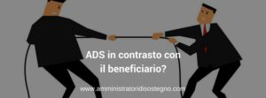 ADS in contrasto con il beneficiario